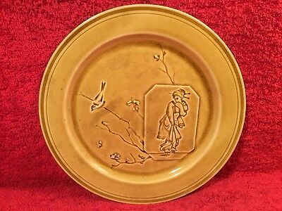 Antique French Majolica Aesthetic Movement Plate c.1836-1880, fm1148