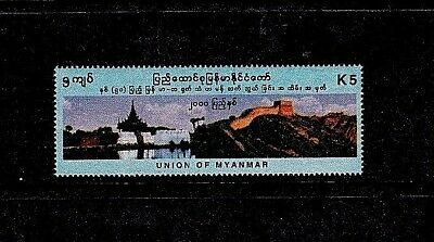 Burma Stamp. 2000. Sc#353. Mnh. Diplomatic Relationship With Prc. Complete