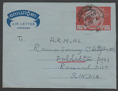 BURMA AEROGRAMME AIR LETTER 50p. ADDRESSED TO INDIA (14)