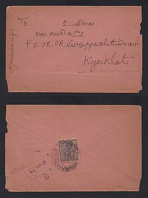 (MB20) MYANMAR/BURMA STAMP COVER. RANGOON LETTER 1930 FRANKED 1anna INDIA STAMP