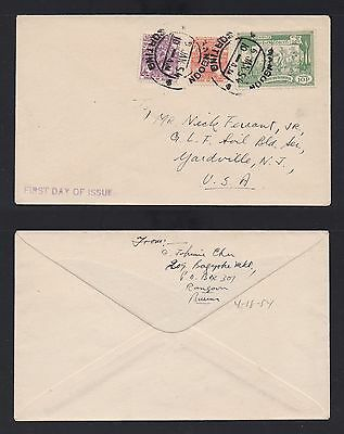 (Mb12) Myanmar/burma Stamp Cover. Franked Rangoon Letter To Usa. 5-1-1954