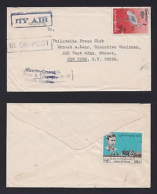 (Mb6) Myanmar/burma Stamp Cover. Franked Rangoon Letter Book-Post To Usa. (3)