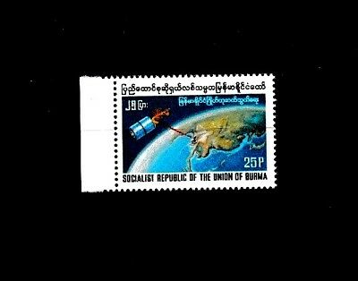 Burma Stamp. 1979. Sc#272. Mnh. Satellite Over Map Of Asia
