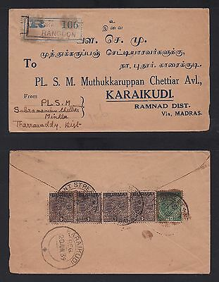 (MB24) MYANMAR/BURMA STAMP COVER. FRANKED WITH BURMA ovrt ON INDIA STAMPS