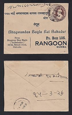 (Mb21) Myanmar/burma Stamp Cover. Rangoon 16-3-26 On India Ps. Envelope