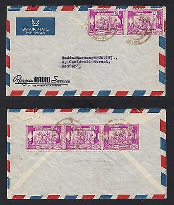 (Mb15) Myanmar/burma Stamp Cover. Franked Rangoon Letter To Bedford, England