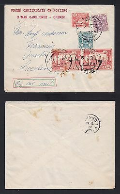 (Mb23) Myanmar/burma Stamp Cover. Rangoon Franked Letter 15-12-60 To Sweden