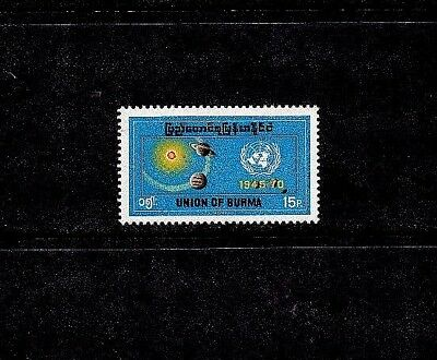 BURMA STAMP. 1970. SC#217. MNH. 25th ANNIVERSARY OF THE UNITED NATIONS