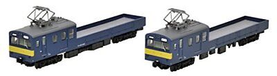 Tomytec 289395 JR Series 145 Supply Cars 2 Cars Set N scale New L