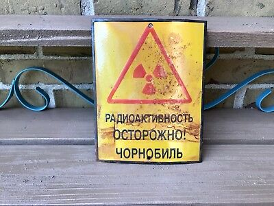 "Chernobyl Sign: ""Warning High Radiation Chernobyl"""