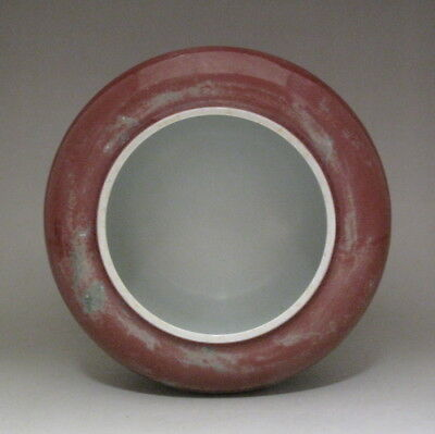 Rare Chinese Peach Bloom Red Porcelain Brush Washer with Mark