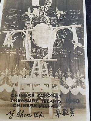 Rp Postcard Chinese Acrobat 1940 Golden Gate World'S Fair Usa