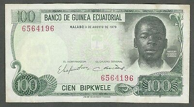 Equatorial Guinea 100 Bipkwele Almost UNC Banknote (3 Aug 1979) Serial # 6564196