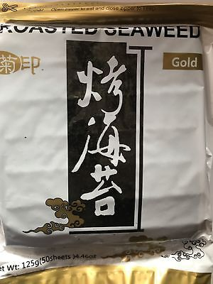 Roasted Seaweed Nori Gold 50 sheets