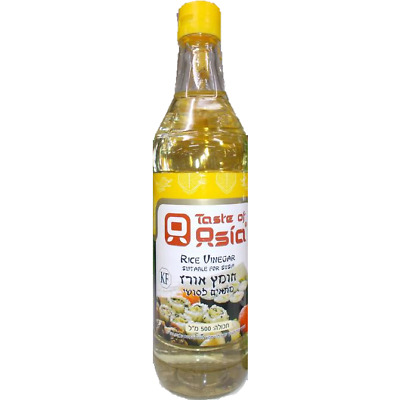 Taste Of Asia Rice Vinegar 500Ml