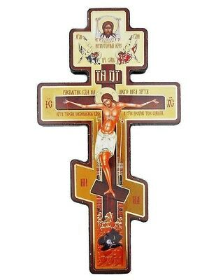 "Russian Three Bar Orthodox Cross 8"" Wood Byzantine Wall Crucifix With Prayer"