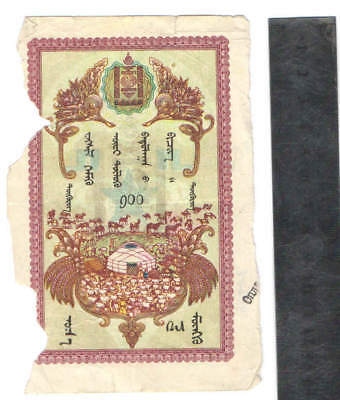 Mongolia 1925, Commercial and Industrial Bank, promissory note for 100 tugrik
