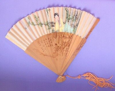 Lovely Vintage 1950s Chinese Fan, Silk , Sandalwood