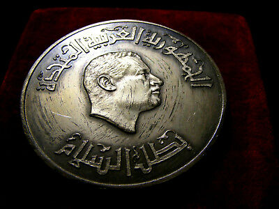 1966/a.h.1386 Egyptian Medal Of Gamal Abdel Nasser * Silver Over Bronze * Unc
