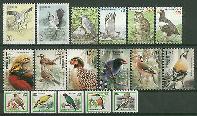 Tiere, Animals, Vögel, Birds - LOT ** MNH