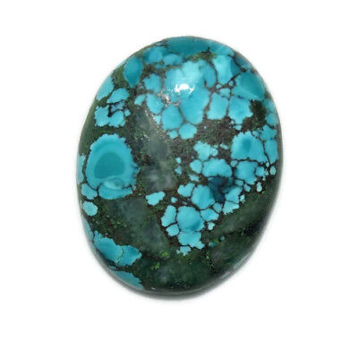 11.1 Ct Natural Tibet Turquise Oval Shape Cabochon Loose Gemstone HJ_43_63