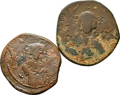 Byzantine Coins, Bust of Jesus AE Anonymous Basil II Ca. 976-10 AD. Lot of 2