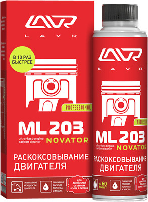 LAVR ML203 CLEANER PISTON RINGS FROM CARBON ANTICARBON 320ml