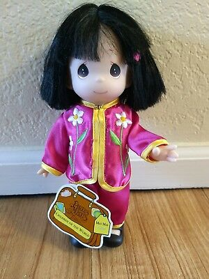 "9.5"" Precious Moments Doll Children of the World China Girl Mei Mei 1996 W/ Tags"