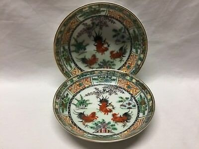 Pair Vtg. Chinese Rooster Design Porcelain Ware Decorated in Hong Kong BOWLS