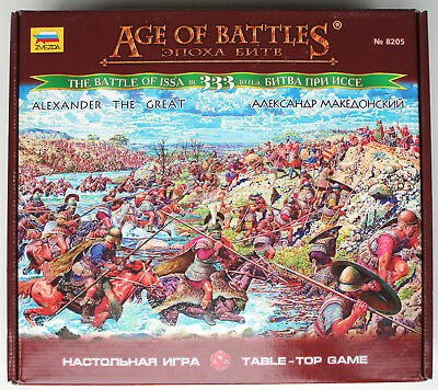 "Zvezda Age of Battles Table Top Game  Battle of Issa Kit 1/72 (Spiel) ""NEW"" 8205"