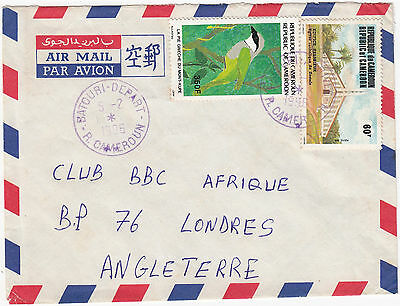 W8041 Cameroon commercial air cover to UK, 410 F rate, 1996