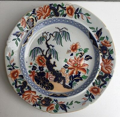Antique Hicks & Meigh Staffordshire Stone China JAPAN PATTERN Plate (1808-1822?)