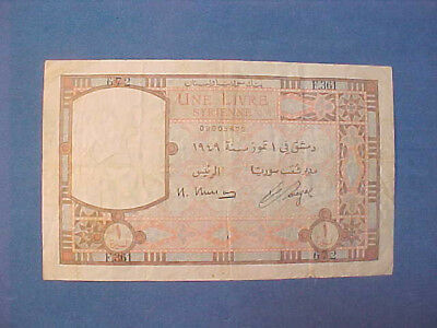 Syria 1949 1 Livre  Note Banknote Currency