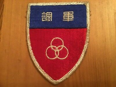 Ww2 Us Army China Headquarters Command Patch