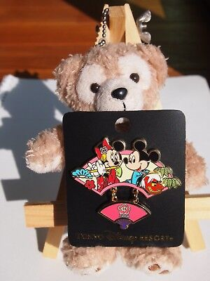Pins Tokyo Disney Resort Happy New Year of Cock 2004 Micky & Minnie JAPAN