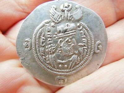 Ancient Coin Sasanian Kingdom Khusro II Silver Drachm 591 AD Beautiful Coin !!