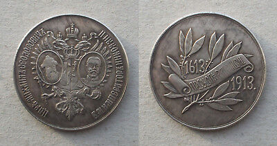 """Medaille 1613-1913""""300 Jare des Hauses Romanov""""? Worldwide Shipping"""