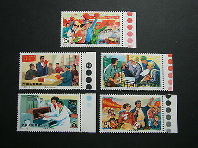 1976 China Stamps,Going to College Full Set,MLH,OG,Special Margin,Nice