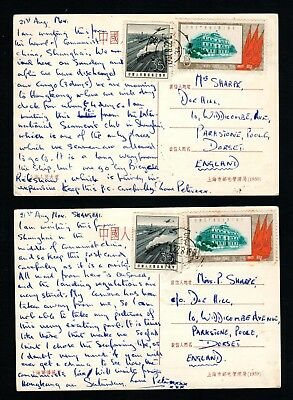 1961 China Stamps, 2 postcards From Shanghai to England,Very Nice Pair