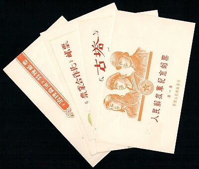 4 China Early Stamp Booklets, All Full Sets,Special, Very Nice & Rare to Find