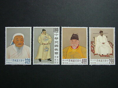 1962 China taiwan Stamps,Ancient Emperors Full Set,MNH,OG,Almost Perfect