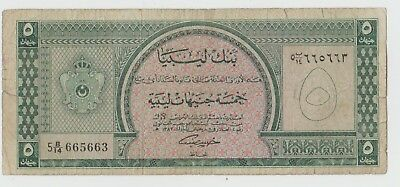 Libya Five 5 Libyan pounds 1963 (Pen Writing & See Image Well before buying)