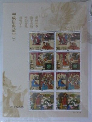 China 2004-5 Stories of Idioms (First Series) Mini Sheet