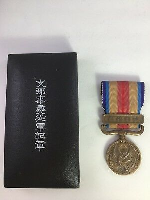 WW2 Japanese Manchurian Incident Medal with Case Imperial Military Army