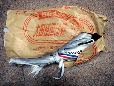 BNIB Feiyue free running wushu gym minimalist shoes trainers posted from the UK