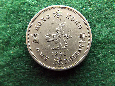 Hong Kong 1960 1 Dollar