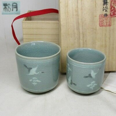 C520: Pair of Korean blue porcelain cup of appropriate work with box