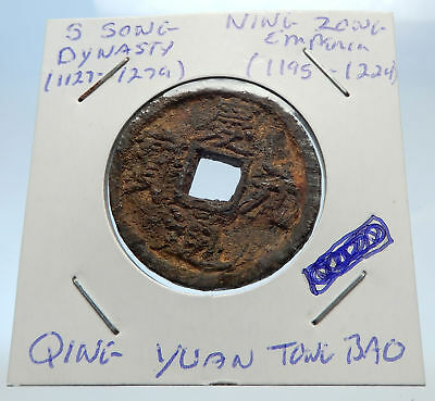 1195ad Chinese Southern Song Dynasty Genuine Ning Zong Cash Coin Of China I71523 Coins & Paper Money