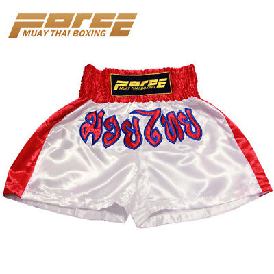 New Adults Men Women Muay Thai Pants Kick Boxing Trunks Satin White size XXXL
