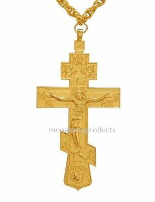 """Russian Style Clergy Christian Orthodox Pectoral Cross wt Chain 4.7"""" for Priests"""